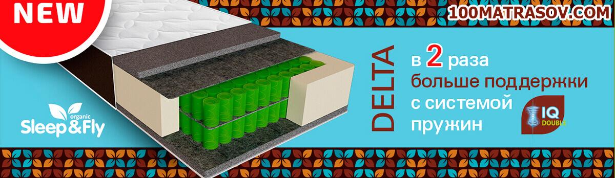 delta-new-banner