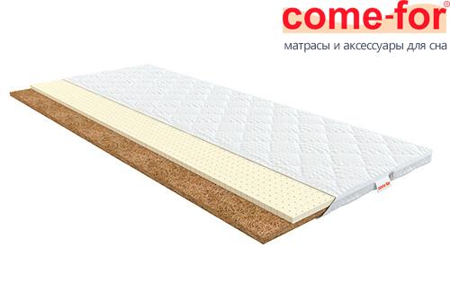 futon-siti-comefor