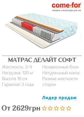 mini-banner-delajtsoft
