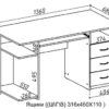 Схема-Компьютерные столы-РАЗ.cdr