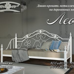 Леон МеталлДизайн