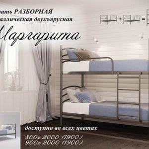 margarita_2yar