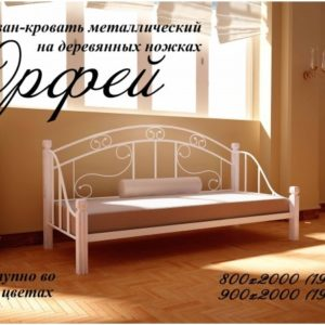 orfej-630x450