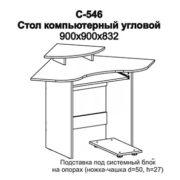 stol-komputernyj-c546-foto