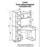 stol-komputernyj-c815-2