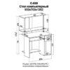 stol-komputernyj-c830-foto