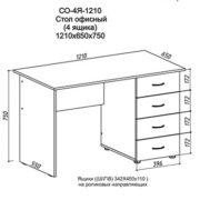 stol-ofisnyj-c1210-3
