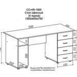 stol-ofisnyj-c1500-3