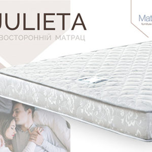 julieta-matroluxe
