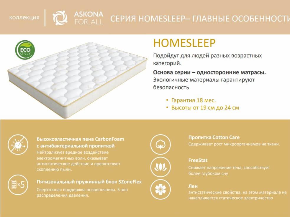 HomeSleep