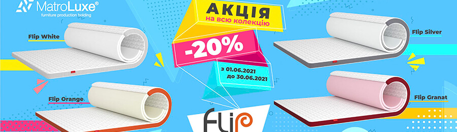 flip-sale