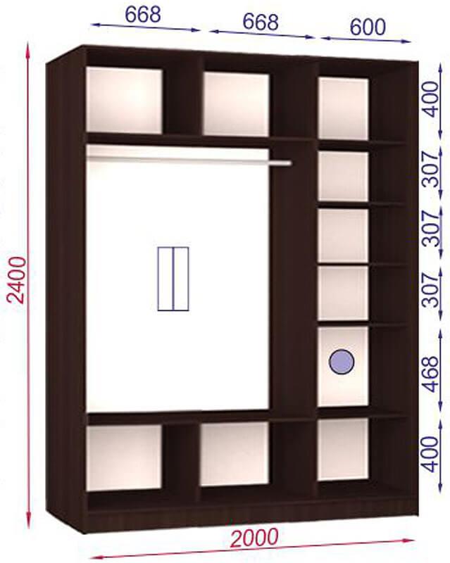 600st-2000